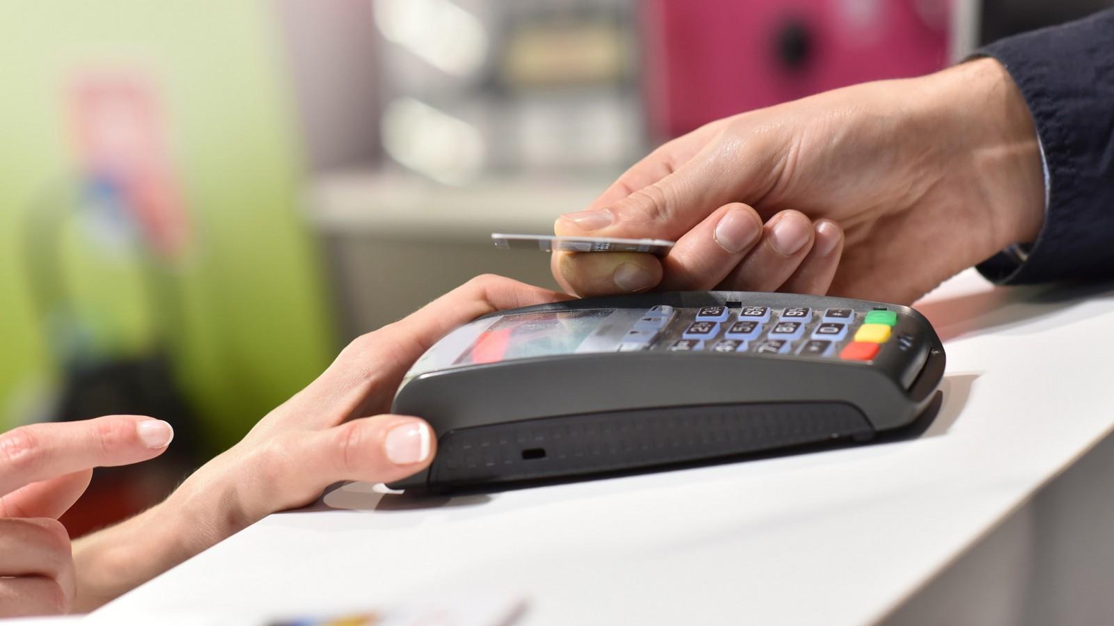 Расстояние считывания банковских карт через NFC
