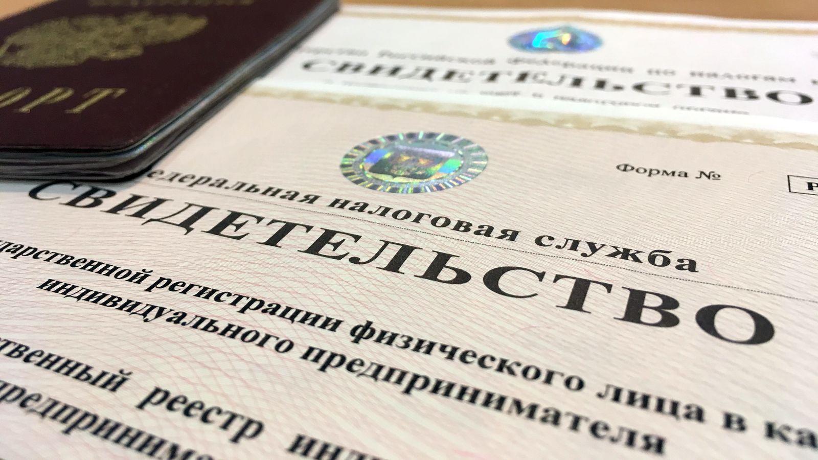 Какой пакет документов который необходим для регистрации ооо декларация 3 ндфл 2019 за обучение ребенка