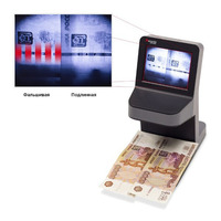 Детектор банкнот Cassida UNOplus Laser