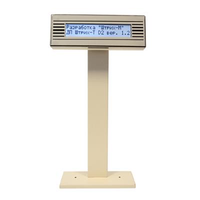 Дисплей покупателя Штрих-М Штрих-Т D2-USB-MW