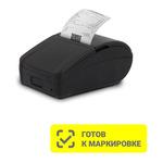 Онлайн-касса АТОЛ 1Ф Черный ФН 1.1 15 мес USB БП