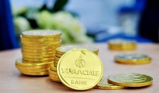 Бесплатная доставка для клиентов банка УРАЛСИБ