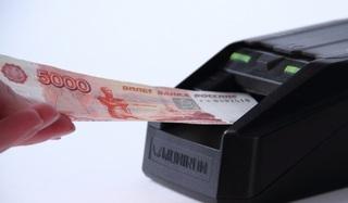 Типы детекторов банкнот