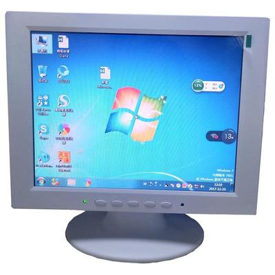 POS-монитор POScenter POS 10.4 (белый)