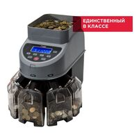 Сортировщик монет Cassida CoinMax