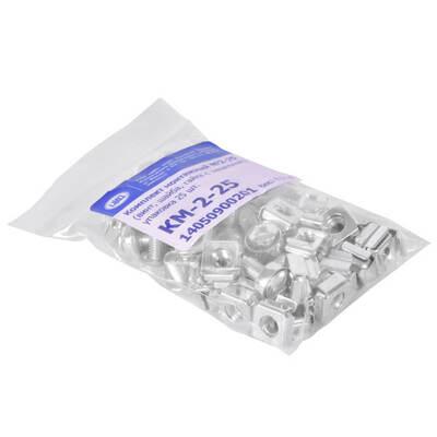 Комплект монтажный ЦМО № 2 (винт, шайба, гайка с защелкой), упаковка 25 шт.