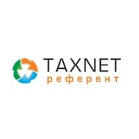 ЭЦП для отчетности Такснет-Референт...