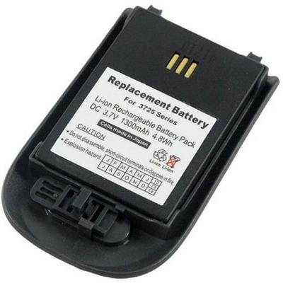 Аккумулятор Avaya 700466691