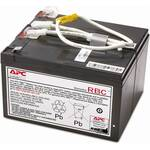 Аккумуляторная батарея APC №109 (APCRBC109)
