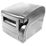 Комплект пластиковых деталей Атол Fprint 77 цвет серый