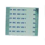Кабельная перемычка Атол SII CAPD347 M-E