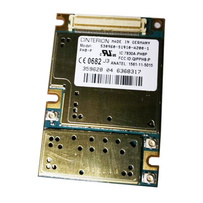 Блок GSM+3G MobileBase DS5-AS-SPARE_MODULE-GSM-3G