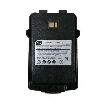 Аккумулятор 5800 mAh для MobileBase DS5