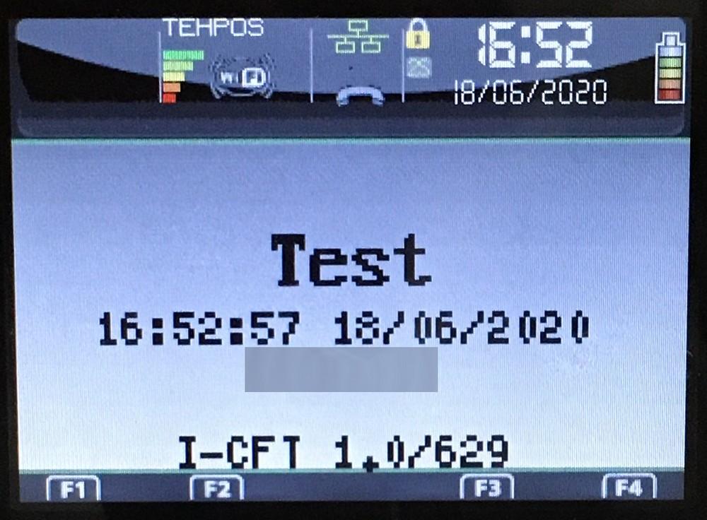 Главный экран Ingenico iWL250 (258)